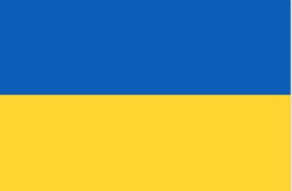 Meble ogrodowe Kijów (Ukraina)